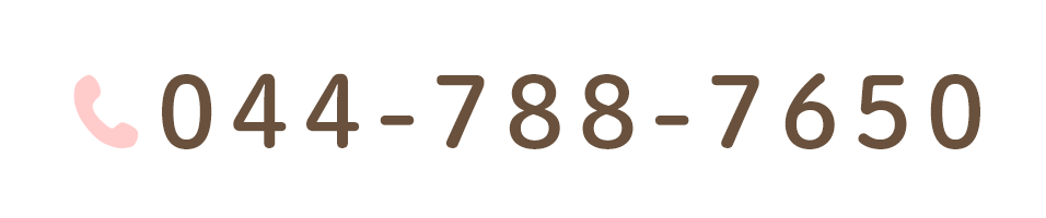 044-788-7650